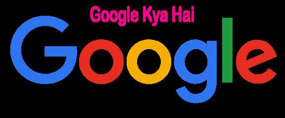 Google Kya Hai Tutorial